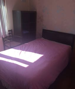 Cosy room in Dublin - Apartamento