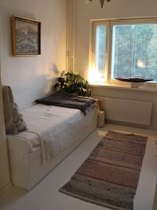 Cosy scandinavian bedroom in oceanic Lauttasaari - Apartmen