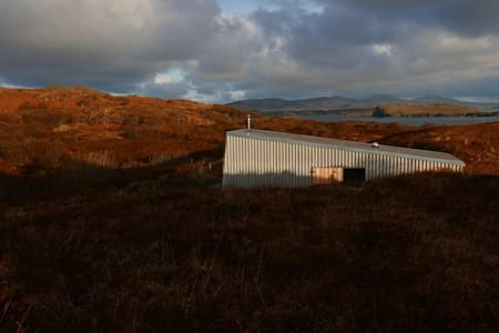 The Studio  Architect Designed Isle of Skye - House
