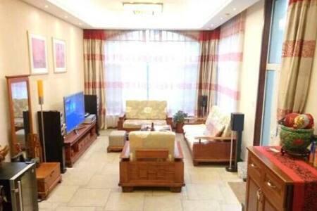二七区 七彩公园绝品观景房 - Zhengzhou - Apartment