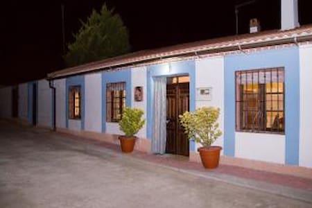 Casa Rural con encanto Villaclementina - Nava de la Asunción - Hus