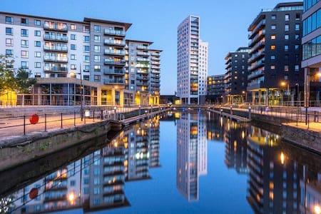 Luxury Leeds City Centre Apartment **** - Apartemen