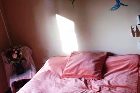 Chambres chez l'habitant jusqu'à 3/4 personnes - Torcy