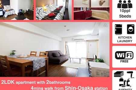 S40) 2rooms(2 toilet)☆6 min ShinOsaka☆10 people - Wohnung