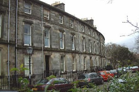 Howard Place, St Andrews - Saint Andrews