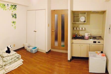O01.Cheap accommodation in Okayama! #902 - Okayama