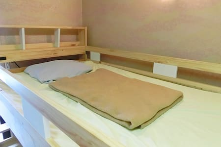 赤坂、女性専用、大浴場、サウナも! Bath&sauna for women only(no.3) - Minato-ku - Bed & Breakfast