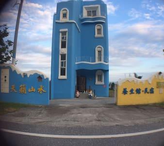 花蓮天籟山水海景民宿(豐濱館) - Fengbin Township - Bed & Breakfast