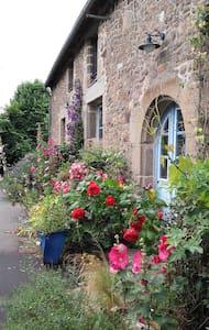Chambre aux portes de la Bretagne - Parce - Apartment