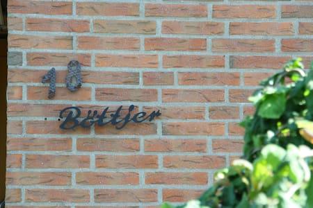Böttjer's Bude 3 Zimmer, möblierte Wohnung - Bremerhaven