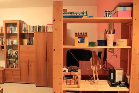 Уютная квартира в центре Екатеринбурга - Iekaterinbourg - Appartement