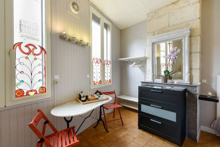Room, near city, with private bathroom + breakfast - Bordeaux - Bed & Breakfast
