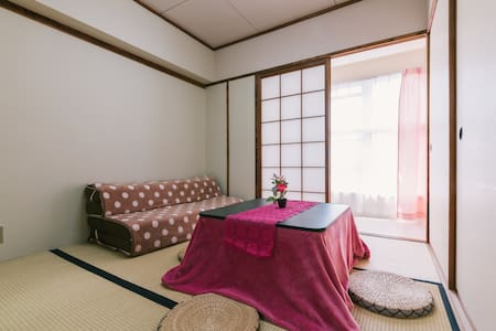 1 MIN FROM HAKATA STATION !!!!!! - Appartement
