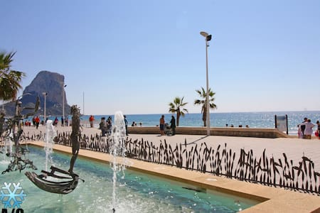 APARTAMENTO APOLO III, 1 DORM - Calp - Apartment