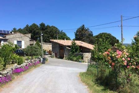 Magnifique Gite Insolite et original - Rumah Tanah