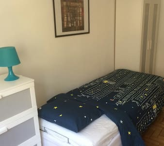 The room for one in Alvalade, Vieira da Silva - Lisboa