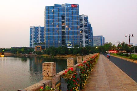 One big beach city of shaoxing, - Shaoxing Shi - Pis