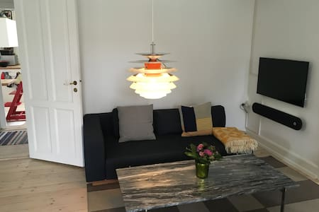Family friendly house close to Copenhagen center - Frederiksberg - House