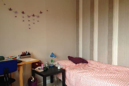 Chambre privée sur Lyon - Apartment