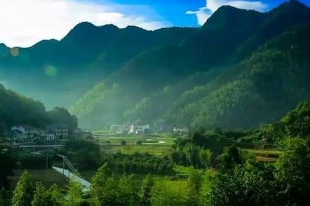 Mountain seclusion room - Hangzhou