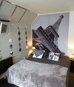 Like the Countryside in Paris! - Levallois-Perret - Wohnung