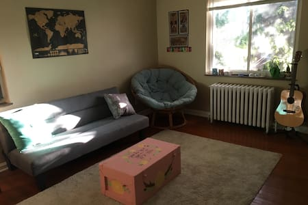 Quaint 1 BR Apartment in Oakley/Hyde Park - Byt