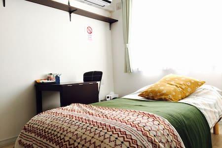 free Wi-Fi .10 min Odori Sta.Quiet & Clean room. - Chuo Ward, Sapporo