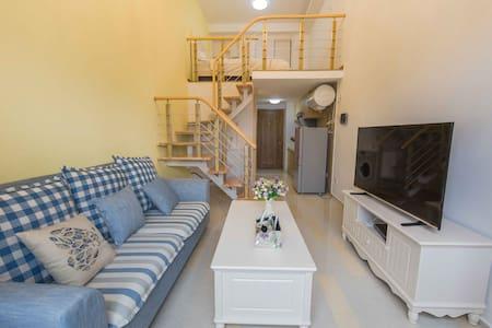 住宅小区温馨LOFT公寓,酒店式管理,入住舒适安心 - Apartment