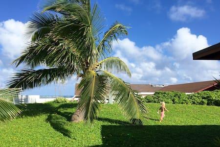 Family Friendly Hawaiian Home - Laie - Casa
