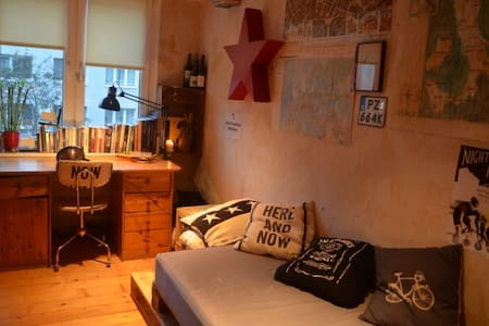 Przytulny pokój nad Wartą, niedaleko do centrum - Poznań - Appartamento