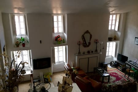 Duplex dans village cévenol - Valleraugue - Apartment