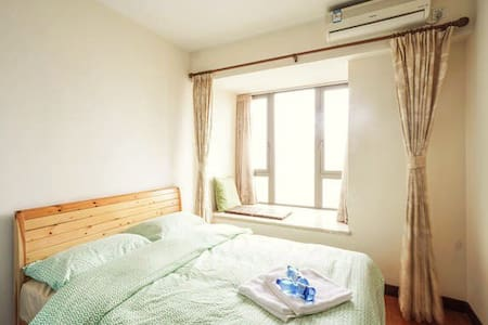 Cozy Queen room in downtown SH - Wohnung