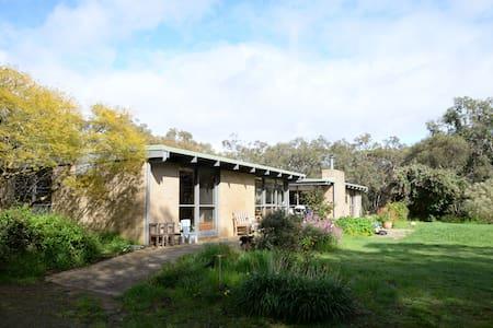 Beautiful Bush Family Home at Beach - House