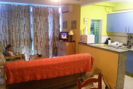 Estupendo apartamento a pie de playa - Chipiona - Condominium
