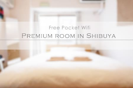 SHIBUYA BIG BED! pocket wi-fi! - Shibuya-ku - Apartment
