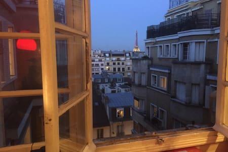 Great View on Eiffel Tower **** - Lägenhet