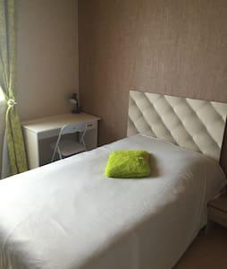 Chambre avec petit dej proche Paris