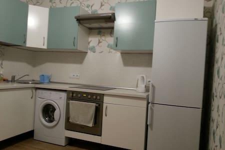 Уютная квартира в Новой Москве - Shcherbinka - Appartement