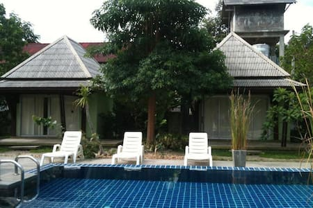 Thiptara resort - standart houses with shared pool - Bungalow