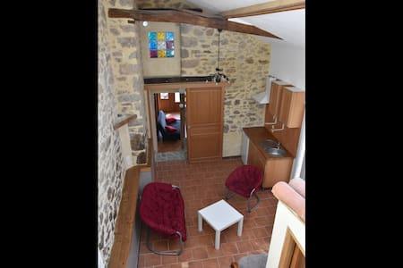 Gîte à 3 minutes du Puy du Fou - House