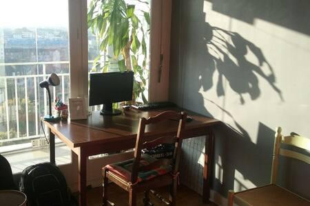CHAMBRE avec balcon, 14e etage, Centre & Gare - Rennes - Appartement