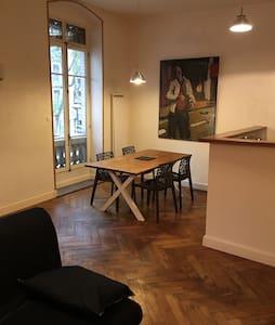 Lyon centre Perrache confluence - Apartament