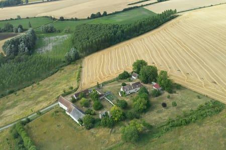 Chambres dans une ferme  du XVeme - Civray-sur-Esves