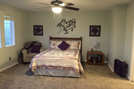 Immaculately clean private room - Ogden