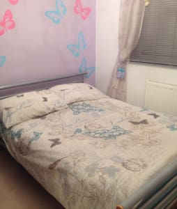Quiet double room - Kirkmuirhill - Casa