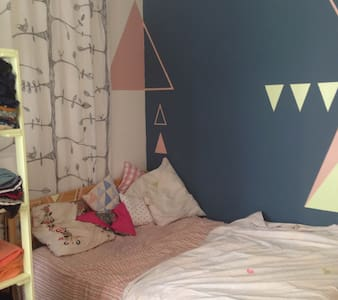 Charming flat in the center of Paris (3-6 people) - Paris - Apartment