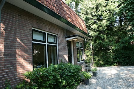 B&B Het Agterhuys - Bilthoven - Bed & Breakfast