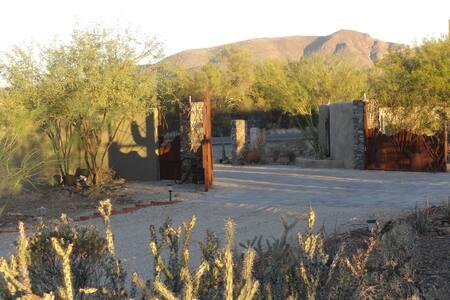 your Sonoran desert retreat - Cave Creek