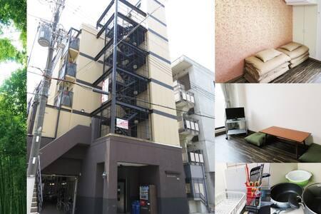 【502】Tidy and comfy apartment! Convenient area!! - Ukyou-ku,Kyōto-shi - Apartment