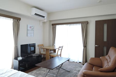 GF Snow White/10min From Yokosuka-chuo Station - 横須賀市